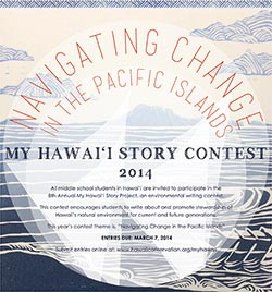 My Hawaiʻi Story Project Contest 2014 flyer